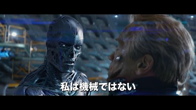 terminator-movie_019.jpg