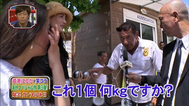 warakora_008.jpg