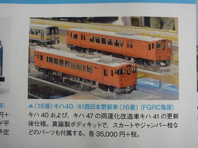 150723_亀屋ブログ用_000