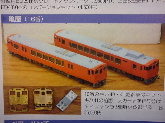 150723_亀屋ブログ用_01