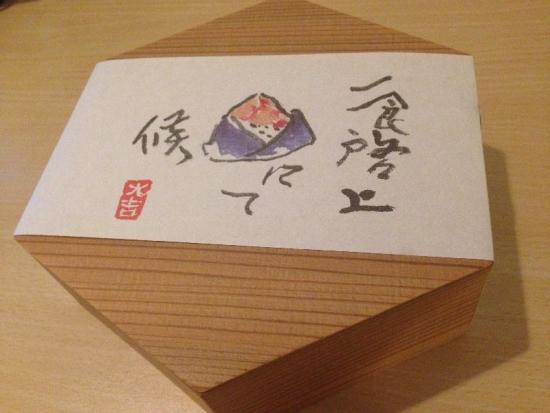 JiraiyaJRNagoya_004_org.jpg