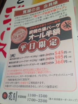 KanyaNakamozu_401_org.jpg