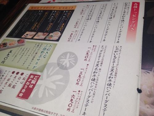 KanyaNakamozu_402_org.jpg