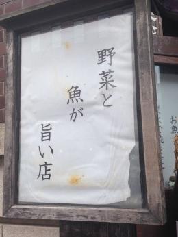 KarasumaOikeHotaru_001_org.jpg