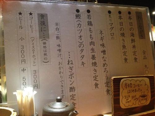 KarasumaOikeHotaru_007_org.jpg
