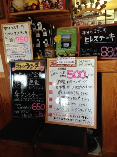 KaruizawaHoshinoko_000_org.jpg