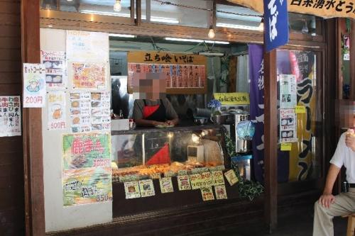 KaruizawaShiraitoFall_005_org.jpg