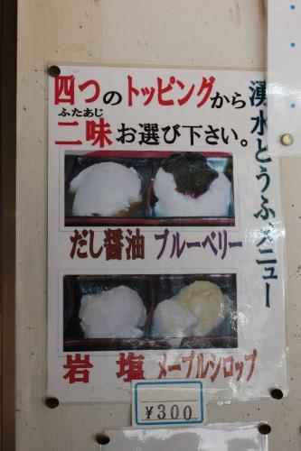 KaruizawaShiraitoFall_006_org.jpg