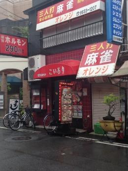 KoiroriSennichimae_000_org.jpg