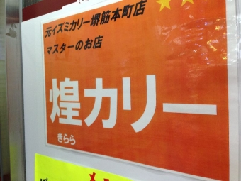 SakahonKirara_001_org.jpg
