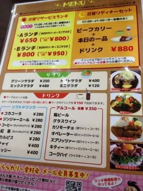 SakahonKirara_004_org.jpg