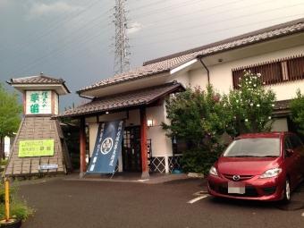 SakuKusabue_000_org.jpg