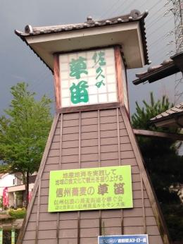 SakuKusabue_001_org.jpg