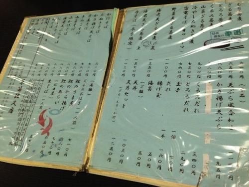 SakuKusabue_002_org2.jpg