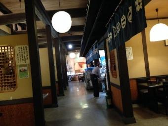 SakuKusabue_004_org.jpg