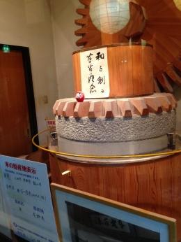 SakuKusabue_008_org.jpg