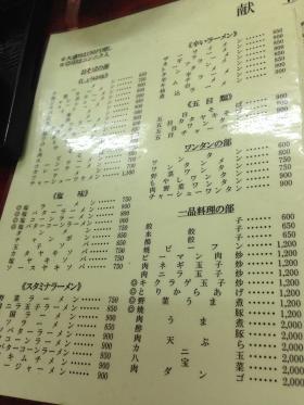 ShibuyaSendaiya_002_org.jpg