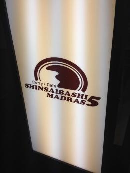 ShinsaibashiMadras5_006_org.jpg