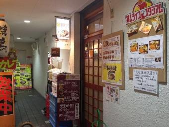 ShinsaibashiNaniwaOmurice_000_org.jpg