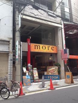 ShinsaibashiStoop_000_org.jpg