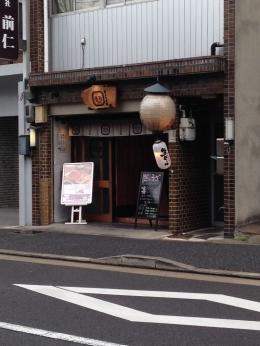 SukemasaTakatsuji_000_org.jpg