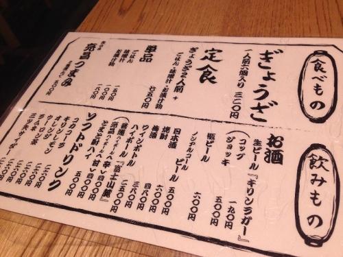 SukemasaTakatsuji_001_org.jpg
