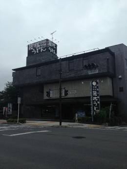 TatebayashiHonmaru_002_org.jpg