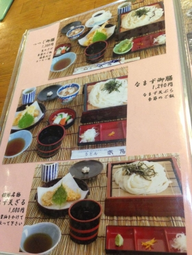 TatebayashiHonmaru_003_org.jpg