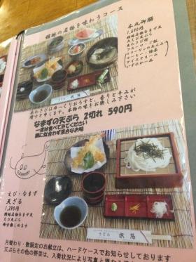TatebayashiHonmaru_004_org.jpg