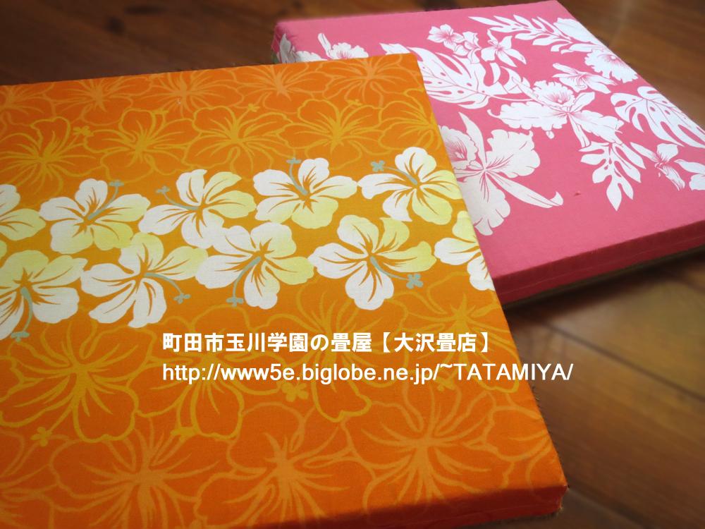 アロハヨコハマ2015 アロハシャツをリメイクしたあぐら畳(町田市大沢畳店)ミニ畳・置き畳
