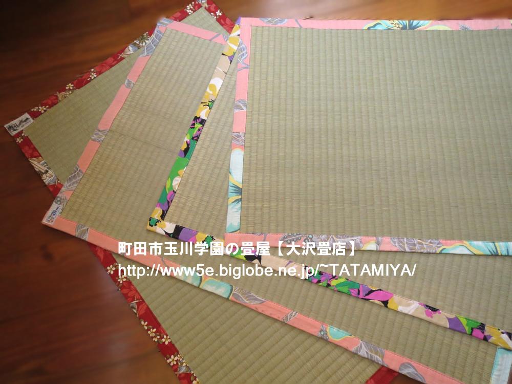 アロハヨコハマ2015 アロハシャツをリメイクしたゴザ(町田市大沢畳店)