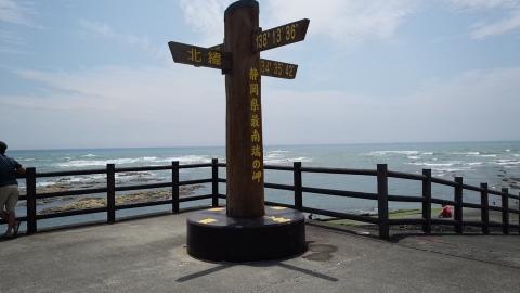 静岡県最南端の岬、御前崎到着!