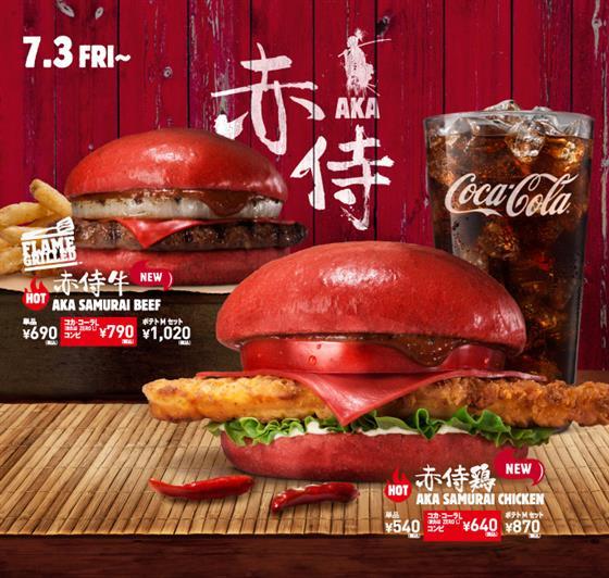 redburger_s1.jpg
