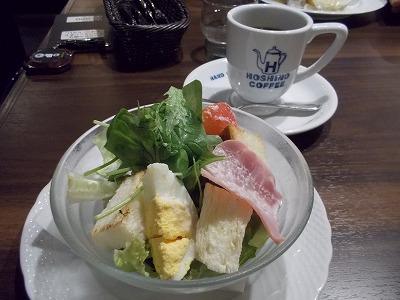 サラダモーニング
