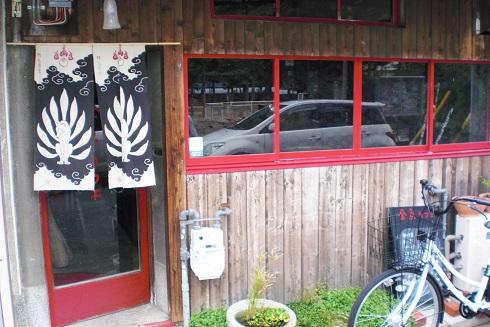 金魚カフェ 外観