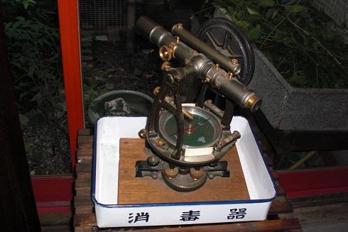 金魚カフェ 消毒器