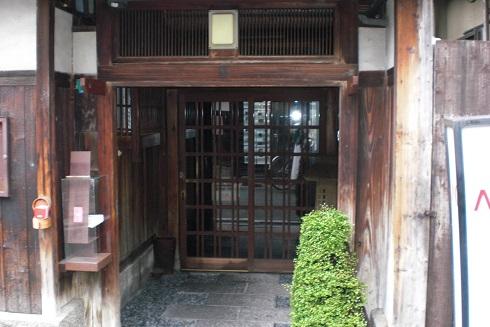 昭和町 長屋2