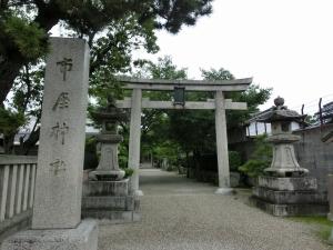 20150704_04市座神社