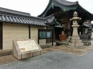 20150705_04貝塚寺内めぐり