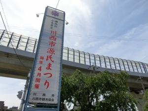 20150712_02阪神高速池田線