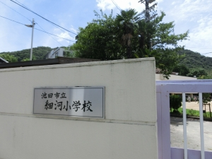 20150712_11旧細河小学校