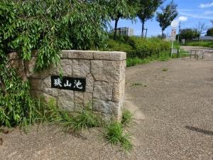 20150725_05狭山池