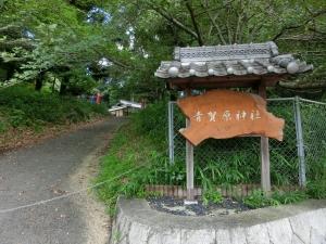20150725_28青賀原神社