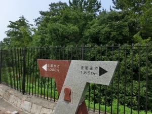 20150802_02仁徳天皇陵