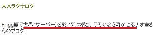 satukisama01.jpg