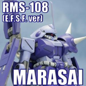 marasai_logo.jpg