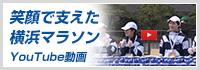 sugiko_marathon_movie.jpg