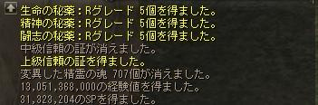 20150716-3.jpg