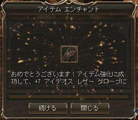 20150726-4.jpg
