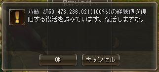 20150727-1.jpg